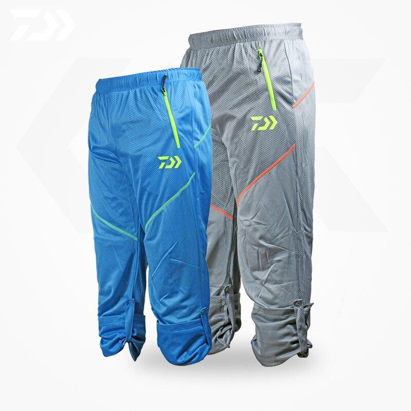Fishing Pants Men Anti-UV Quick Drying Sun Protection Full Length Outdoor Fishing Man Camping Hiking Breathable Clothing