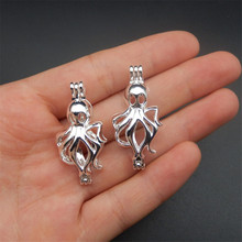 10pcs silver-plated octopus pearl cage jewelry, making pendant oil dispersing small gifts exquisite ornaments.