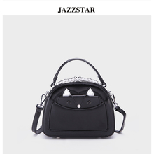 ФОТО jazzstar2018 new leather handbag soft leather messenger bag rivet bag small fox shoulder portable mini bag tide