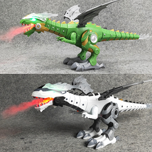 Buy Electric Interactive Dinosaur Toys Speak and Walk Fire-breathing Dinosaur Children's Toys Christmas Gifts dropshipping directly from merchant!