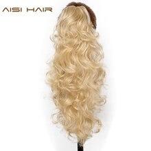 """Aisi волос 22 """"15 цветов длинные вьющиеся высокое Температура Волокно Синтетические волосы штук коготь клип хвост шт расширения"""