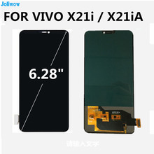 For vivo X21i X21iA UD LCD Display +Touch Screen Digitizer Glass Lens Assembly Replacement ^ a 30 pin lcd display 7 supra m726g m727g m728g tablet inner tft lcd screen panel lens module glass replacement