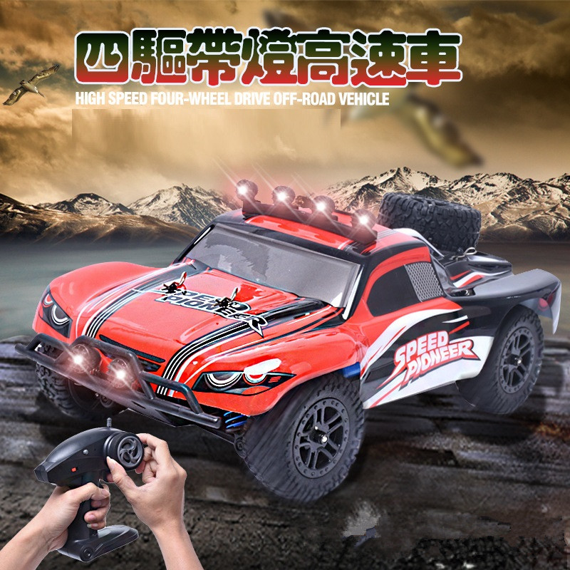 Electric Racing Car 1/18 4WD 40-50km/h High Speed RC Remote Control Off Road Dirt Bike Truck Car with LED light vs A959 12428 2017 new arrival a333 1 12 2wd 35km h high speed off road rc car with 390 brushed motor dirt bike toys 10 mins play time