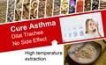 Medicamento para el asma En Polvo extraído de 100 Por Ciento Orgánicos Hierbas Procesados en la Moderna Tecnología de Purificación, cura La Enfermedad del Asma