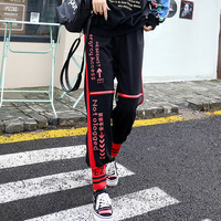 2018 new bf Harajuku style sports pants women loose thin tide brand stitching zipper ins super fire casual trousers