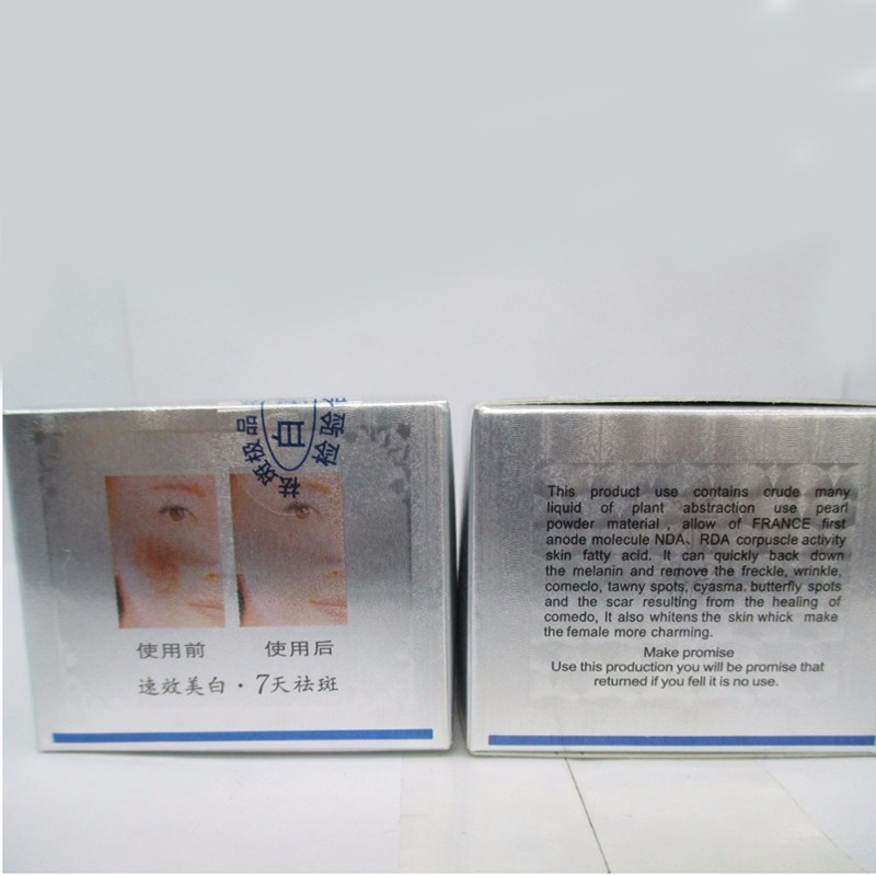 5 Piece/lot Powerful Whitening Anti Freckle Cream Remove Melasma Acne Spots Pigment Melanin Dark Spots In 7 Days Face Care Cream 13