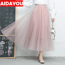 Womens Layered Princess Mesh Skirt High Waist Ballet  Tulle Length Bowknot Layered Tulle Party Prom Skirt ouc355a цена