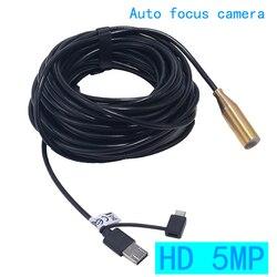 HD 5MP Mini CCTV Macchina Fotografica Dell'endoscopio OD 14.5 millimetri 2LED IP67 Impermeabile Messa A Fuoco Automatica Macchina Fotografica di Controllo Del Periscopio Della Macchina Fotografica Per Android