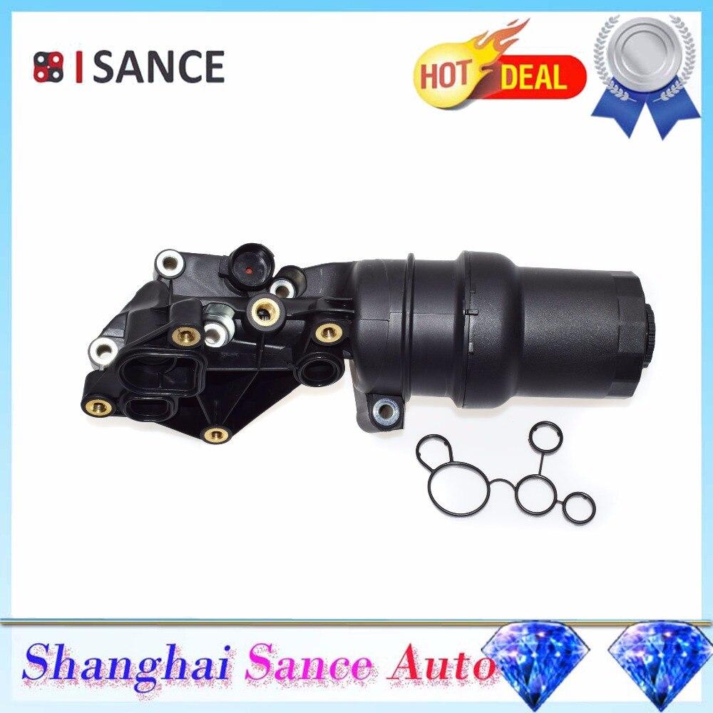 ISANCE Oil Filter Adapter Assembly 07K115397B 07K115397D For Audi TT Quattro VW Beetle Golf Jetta Passat