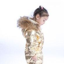 Новинка года, зимний комбинезон золотистого цвета, Детская плотная одежда для маленьких мальчиков Детское пальто на 90% белом утином пуху, парка для маленьких мальчиков пуховик для девочек