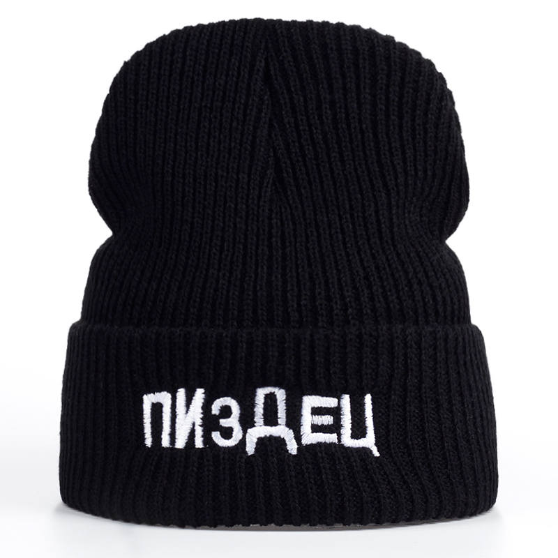2017 new Russian Letter Casual Beanies For Women Fashion Knitted Winter Hat Solid Color Hip-hop Skullies Bonnet Unisex Cap Gorro new hat true casual beanies hat for women fashion knitted winter hat solid color hip hop skullies bonnet unisex man cap gorro