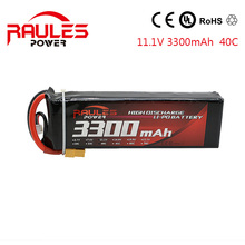 Lipo Battery 11.1V 3300mAh 3S 40C T or XT60 Plug Rechargeable For RC Helicopter Qudcopter Airplane Drone Car