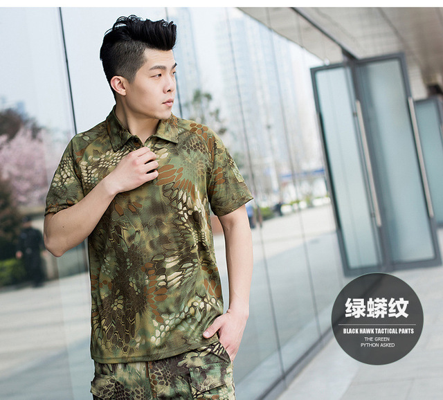 Бесплатная доставка. Cool мужчины рубашки поло, модные футболки. бренд с коротким рукавом поло, мужчины камуфляж армии. хлопок