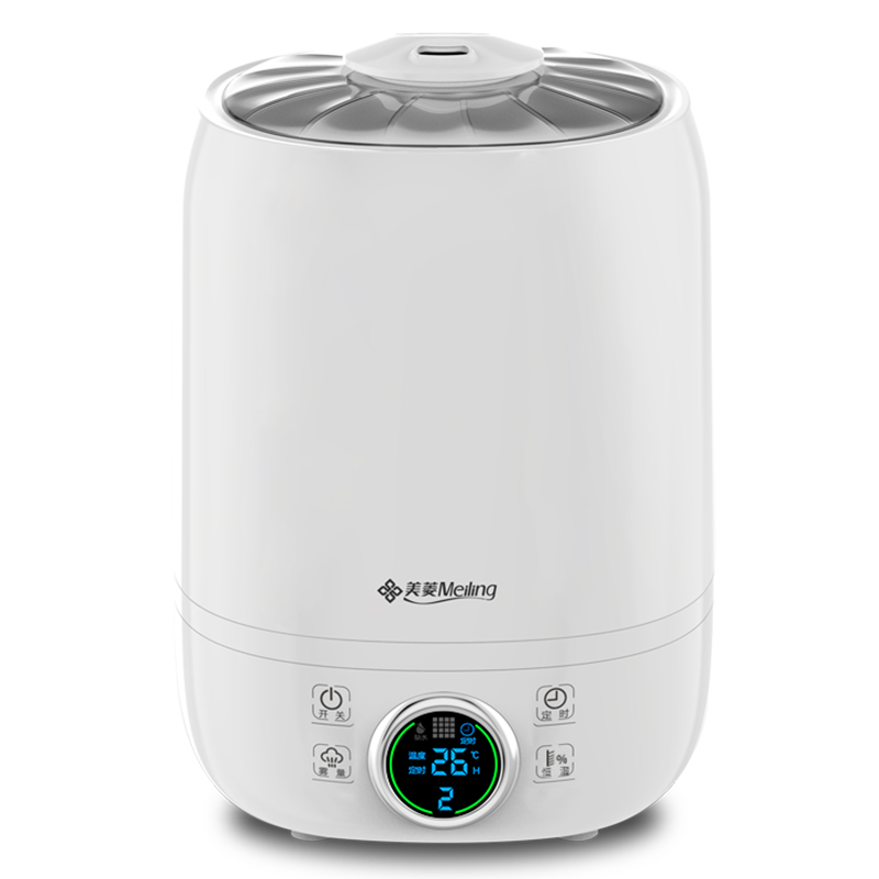 220V 4.6L Air Humidifier High Capacity Office Clean And Constant Humidity Aromatherapy Machine Essential Oil Diffuser