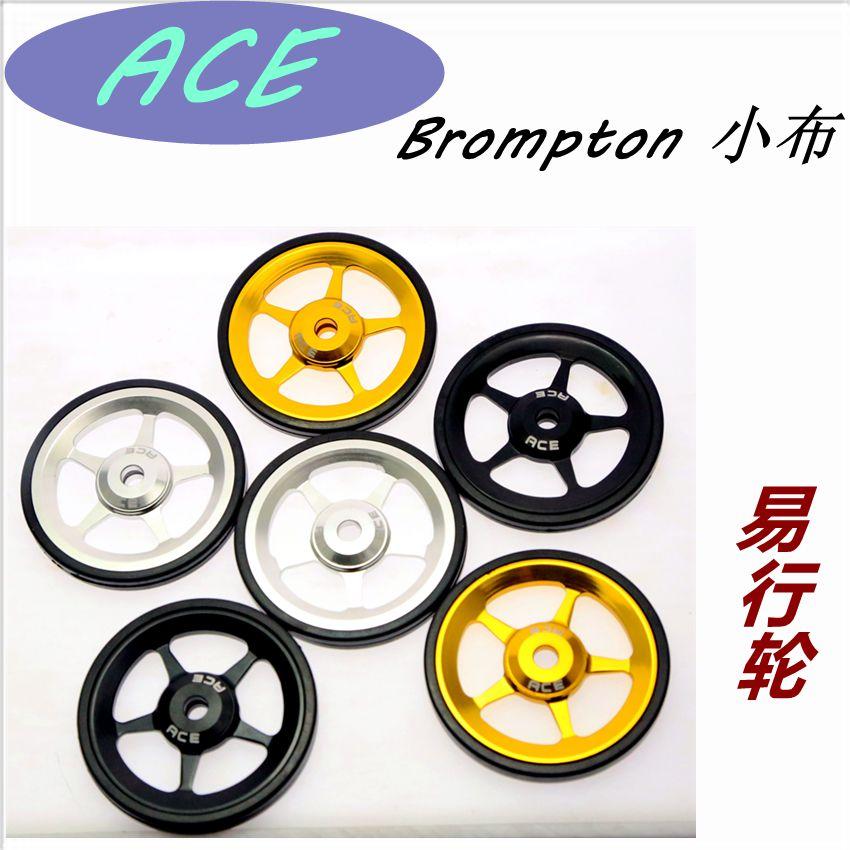 2x Ultra-Light Wheels For Brompton Folding Wheel Bike Rollers Aluminum alloy Kit