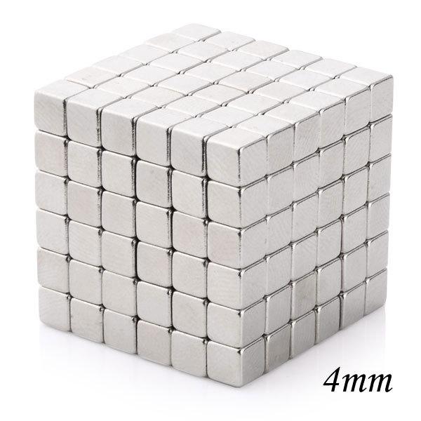 126 Unids Imán Perlas Cubo Magnético 4mm Cuadrado Cubo Mágico Bolas Juguetes Creativos para Niños-Plateado