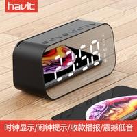 New LED lamp with wireless Bluetooth Speaker Mini Ultra bass gun mirror alarm clock smart Stereo