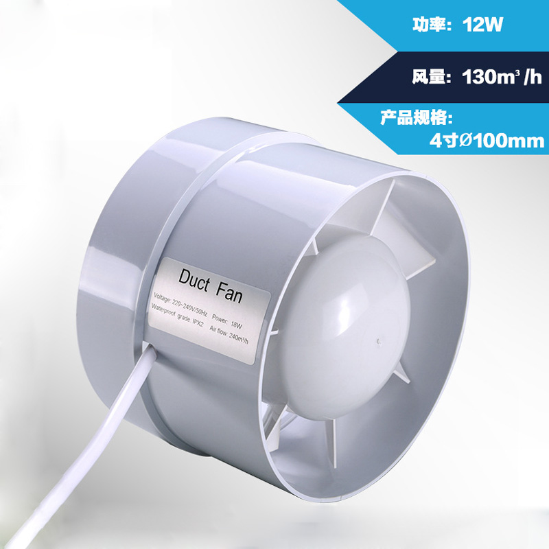 Exhaust Fan 4 5 6 Inch Exhaust Fan Moxibustion Puller Takeover Mute Pressurization Kitchen bathroom ITAS9946AA in Exhaust Fans from Home Appliances