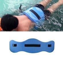 1 шт. Поплавковый ремень EVA регулируемый задний плавающий Поролоновый пояс для плавания оборудование для обучения талии для взрослых и детей