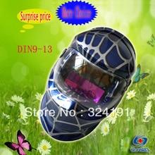 Купить с кэшбэком hot sale Auto darkening Welding HELMET , Solar welding mask hoods