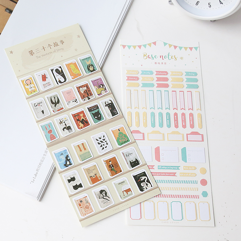 Time Of The Puzzle Decorative Washi Stickers Scrapbooking Stick Label Diary Stationery Album