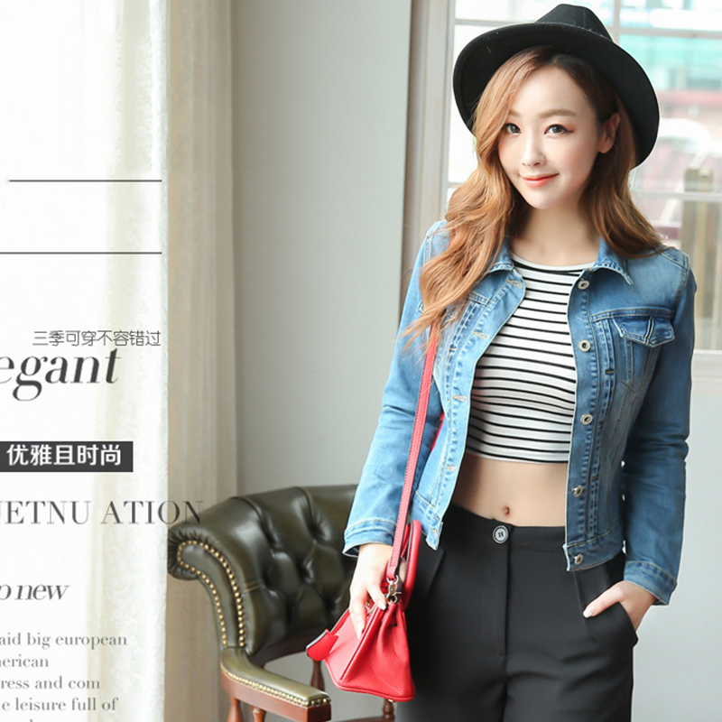 Online Get Cheap Jean Jackets for Juniors -Aliexpress.com ...