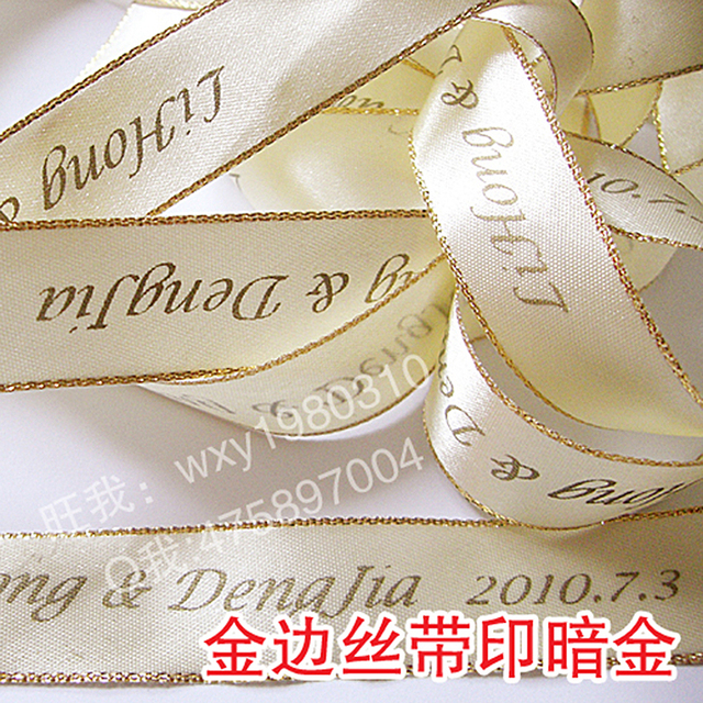 100yard Lot Personalized Gold Or Silver Range Wedding Ribbon Satin Decoration