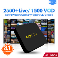 MX10 IUDTV Portugal Italy IPTV Android 8.1 Rk3328 4+32G UK Germany Spain Sweden Nordic Albania 1 Year IPTV Code Subscription