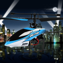 2015 Newest HQ868 RC plane single oar 4 channel 2.4 G remote control helicopter left to right hand switch rc aircraft vs V913