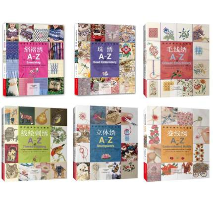 6 Pcs Lot A Z of Embroidery classics and patterns Book DIY embroidery books