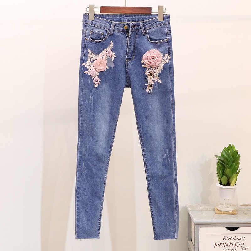 Демисезонный модные женские туфли комплект Бисер цветок с длинным рукавом вязаный свитер джинсы брюки Для женщин вышитые джинсовые брюки костюмы джемпер