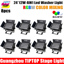 Freeshipping 8 Pack Indoor 24 12W Led Wall Washer Light RGBW 4IN1 TIANXIN LED 320W DMX