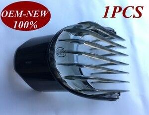 1Pcs 100% NEW replace electric trimmer head 3-21MM FOR PHILIPS HAIR CLIPPER COMB SMALL QC5053 QC5070 QC5090 QC5010 QC5050(China)