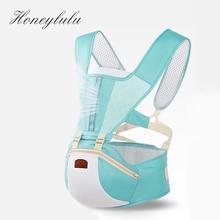 Honeylulu Breathable Summer Baby Carrier Storage Waist Stool Sling For Newborns Kangaroo Ergoryukzak Backpack Hipsit