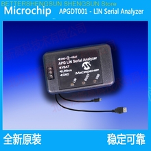 APGDT001-LIN Serial Analyzer LIN Bus Original