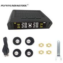 Солнечная TPMS Система контроля давления в шинах автомобиля Интеллектуальное предупреждение о температуре 4 внешних датчика BAR ЖК-дисплей