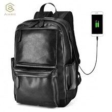 AHRI NEUE Unisex Vintage Junge Männer Business Casual USB Rucksack für Weichen PU Leder Herrenmode Umhängetasche Männer rucksack