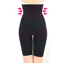 Cn Herb Spin Of Tall Waist Massage Fitness Pants Lumbar Abdomen To Mention Plastic - W068