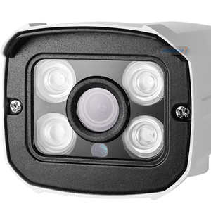 Image 2 - 3MP AHD Security Camera Metal Shell Outdoor Video Surveillance Waterproof 4* Array infrared Street CCTV Camera