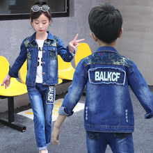 2019 Boys Cowboy suit Spring and Autumn new girls two-piece letter version of the camouflage in big boy body jean set