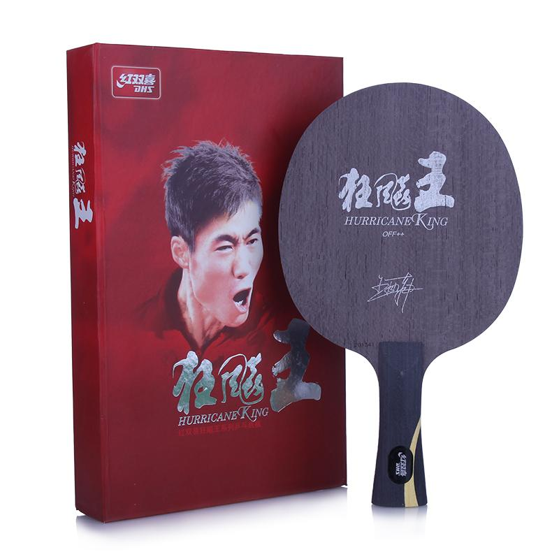 DHS Hurricane KING (Wang Liqin 1) Table Tennis Blade Racket Ping Pong Bat dhs hurricane ning 5 ply off table tennis blade for ping pong racket penhold short handle cs