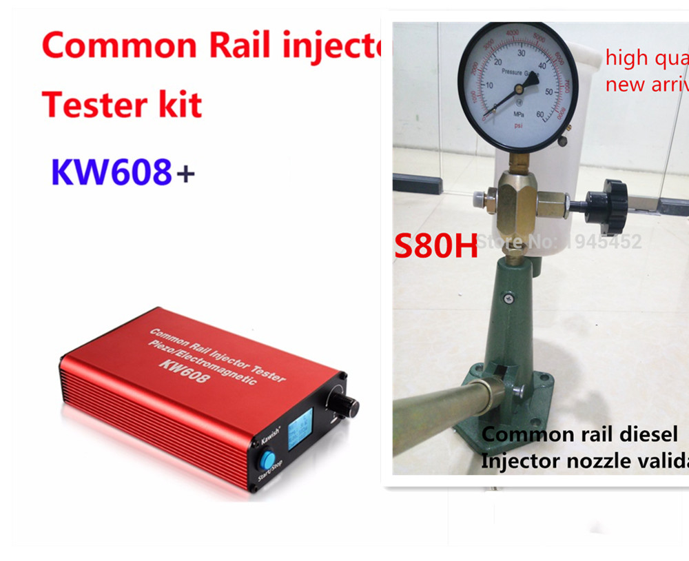 Common rail injector tester Kit  KW608 multifunction diesel USB Injector tester and S80H Common Rail Injector Nozzle testerCommon rail injector tester Kit  KW608 multifunction diesel USB Injector tester and S80H Common Rail Injector Nozzle tester