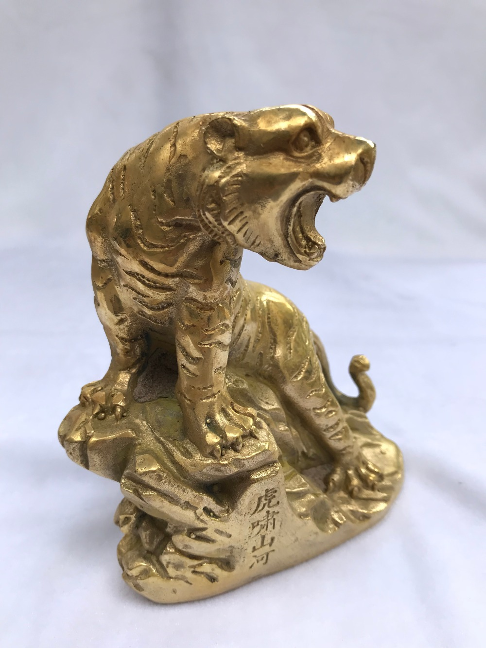 Chinese Pure Copper Feng shui ferocity Uphill Tiger Beast Statue Tigers Roar Mountain River