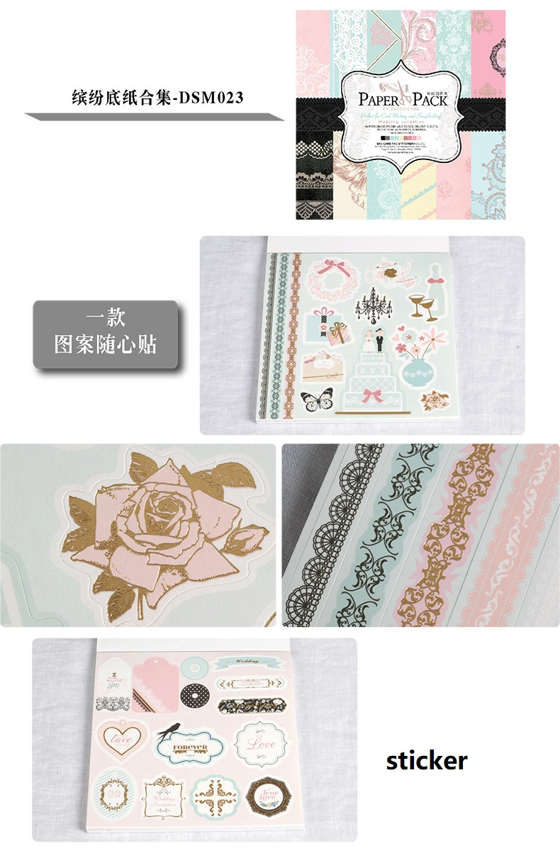 24sheets 6 quot DIY Romantic wedding design gift wrapping paper creative papercraft add sticker handmade scrapbooking kit set book in Craft Paper from Home amp Garden