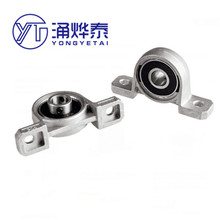 YYT Housing with seat bearing KP-08 Inner diameter 8MM Vertical bearing