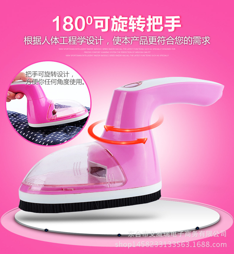 Rotatable Handle Charge Type Efficient  Lint Remover Pink icobbler Rechargeable Bulb Trimmer Six Shave Wool Implement Cutting shiyu syz 779 rechargeable lint remover cleaner w brush deep purple pink 220v