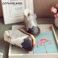 CCTWINS BAMBINI 2017 di Inverno Del Bambino Loop Genuine Leather Boot Primo Camminatore Del Bambino Della Ragazza Appartamenti Caldi del Bambino di Modo Caviglia Scarpa G1575