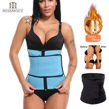 Plus rozmiar kobiet Shaper zamek neoprenowy Sauna talia gorset treningowy pas wyszczuplający pot utrata masy ciała pas wyszczuplający w talii