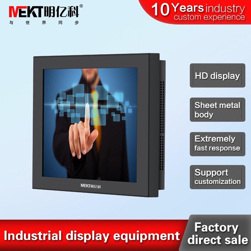 12 дюймов промышленных светодиодный/ЖК дисплей монитор с разрешением 800x600 и 350 НИТ яркости для управления оборудованием мониторов
