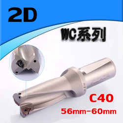 WC SP C40 2D 56 57 58 59 60 mm style U drill Type For WCMT080412 Insert U Drilling Shallow Hole indexable insert drills